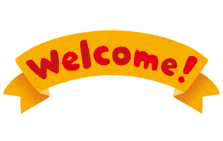 text_welcome