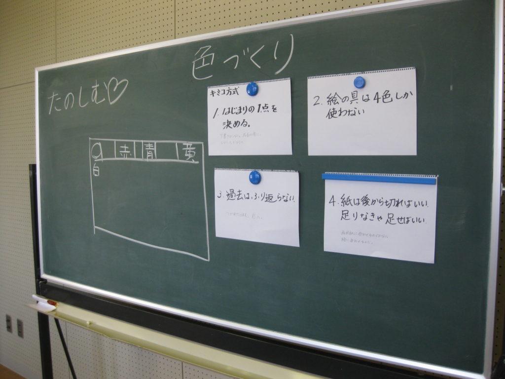 IMG_3370[1]