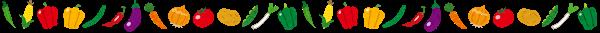この画像には alt 属性が指定されておらず、ファイル名は line_vegetable.png です